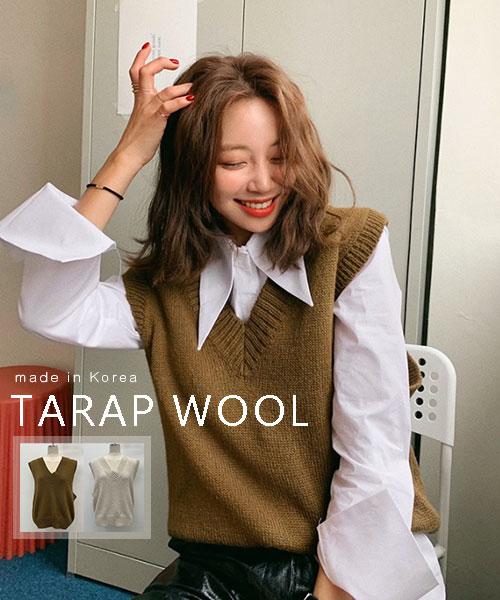 ★ 正韓 TARAP WOOL ★時尚率性 質感羊毛混紡 V領針織背心 (兩色)