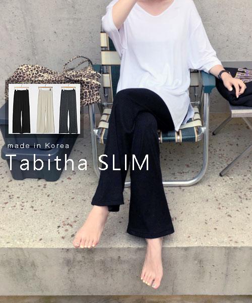 ★ 正韓 Tabitha SLIM ★休閒質感 自然垂墜顯瘦鬆緊長褲 (三色)