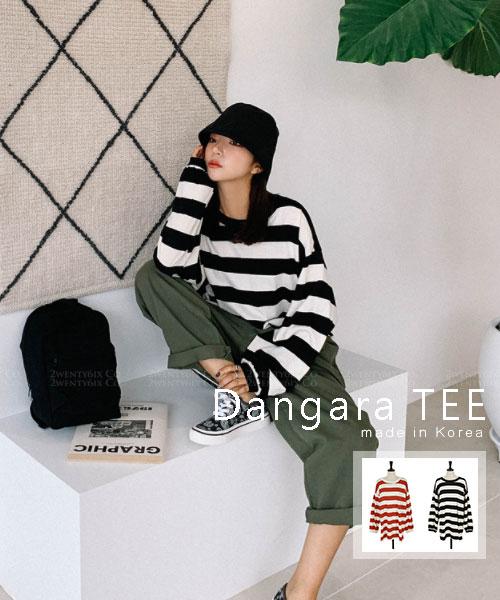★ 正韓 Dangara TEE ★ 時尚休閒 橫條紋 寬鬆舒適 純棉上衣(兩色)