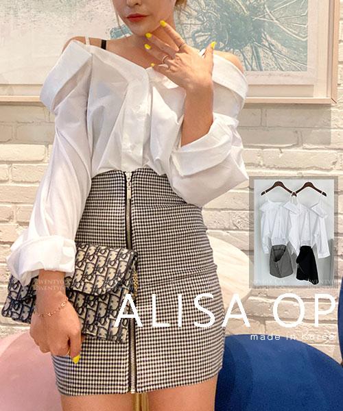 ★ 正韓 ALISA OP ★ 時尚性感 細吊帶露肩翻領 一件式連身短裙 (兩色)