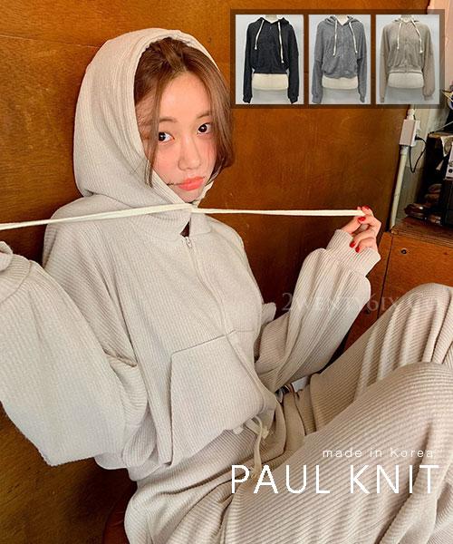 ★正韓 PAUL KNIT ★ 休閒舒適 口袋 束繩連帽拉鍊上衣 (三色)
