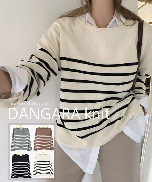★ 正韓 DANGARA knit ★ 休閒百搭 撞色橫條紋圓領上衣(四色)