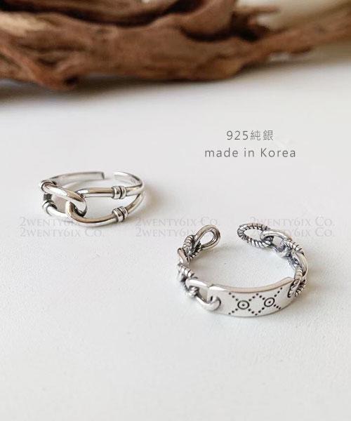 ★ 正韓 KNOT KING ★ 個性925純銀 扭結繩索開口戒圍戒指 (兩款)
