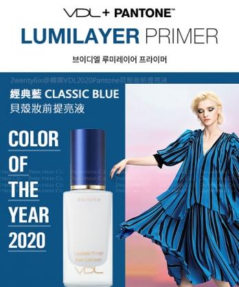 ★韓國 VDL & PANTONE 2020 ★ 經典藍貝殼妝前提亮液 30ml