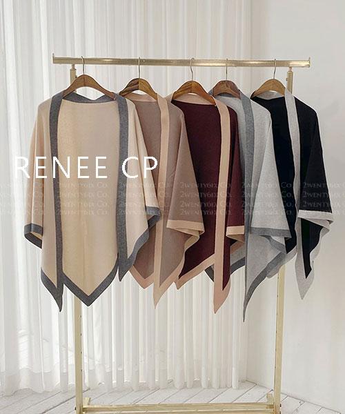 ★ 韓系 RENEE CP ★ 時尚優雅 百搭撞色針織披肩 (五色)