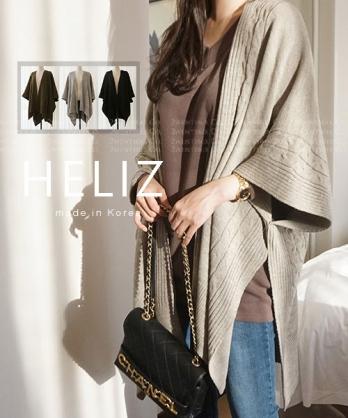 ★ 正韓 HELIZ ★ 時尚優雅 超顯瘦連帽羊毛 長版披肩開衫外套 (兩色)