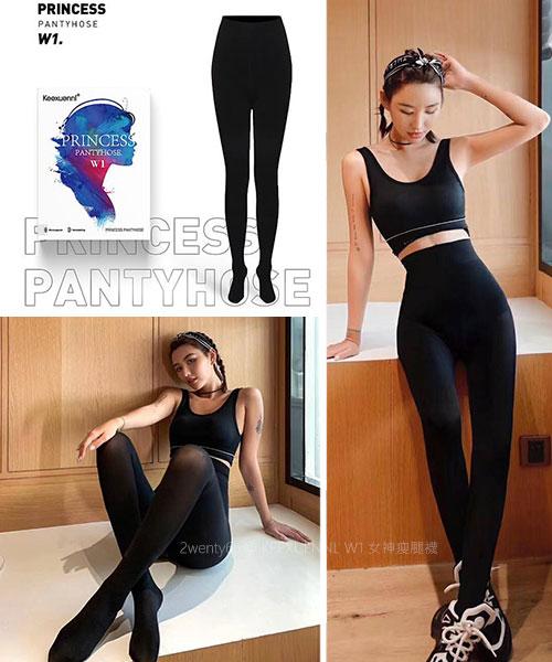 ★ 韓國 KEEXUENNL ★ Princess W1 四段分壓 提臀收腹 女神瘦腿襪 (40-70kg)