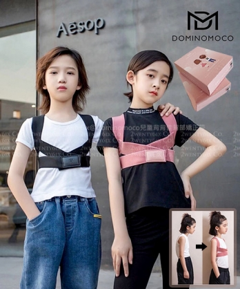 ★ 韓國 Dominomoco ★ 兒童背背佳 背部矯正帶 (黑/粉)(XS/XXS)