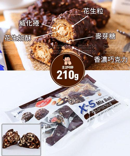 ★韓國 X-5 ★ 花生燕麥米果迷你巧克力 210g (35小包入)