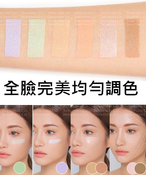 ★ 韓國 3CE ★ 六色臉部彩妝盤 (提亮/遮瑕/立體小臉 )