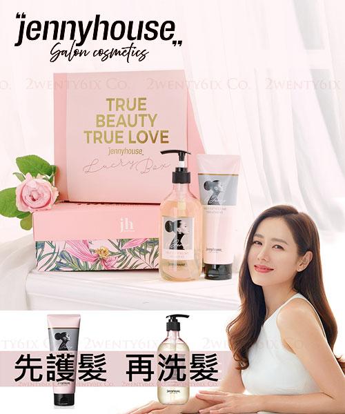 ★ 韓國 Jennyhouse ★ [韓星御用沙龍] Self-up 蓬鬆洗髮水&護髮乳