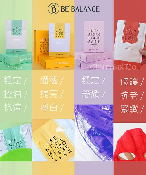 ★ 韓國 Be Blance ★ Microfiber Mask 三部曲超細纖維面膜組 (10片入/四款)