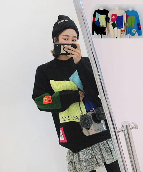 ★ 正韓 DRIVE PATCH ★ 時尚休閒 玩味彩色拼布羊毛針織上衣 (三色)