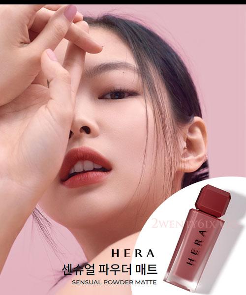 ★ 韓國 Hera ★ (Blackpink Jennie同款) SENSUAL 霧面唇釉 #499