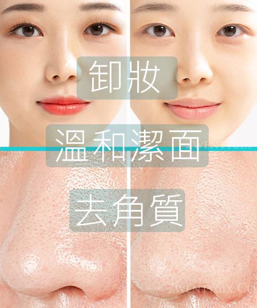 ★ 韓國 SOONNOC ★ 自然水感保濕潔面皂/卸妝皂 (附起泡網) 100g