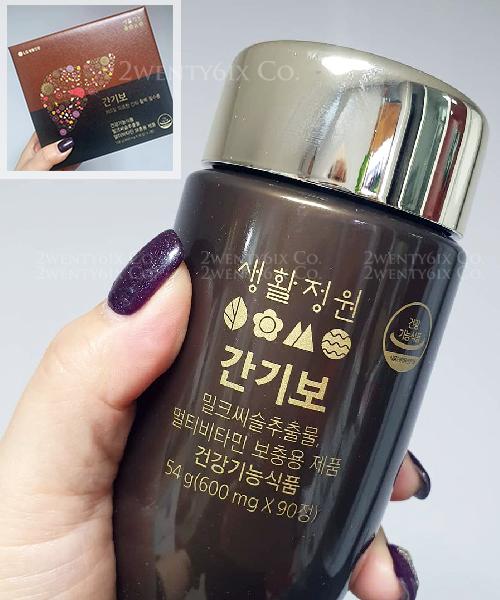 ★ 韓國 LG 清潤真 ★ 600mg護肝寶套裝禮盒 (90顆x2瓶組-3個月份)