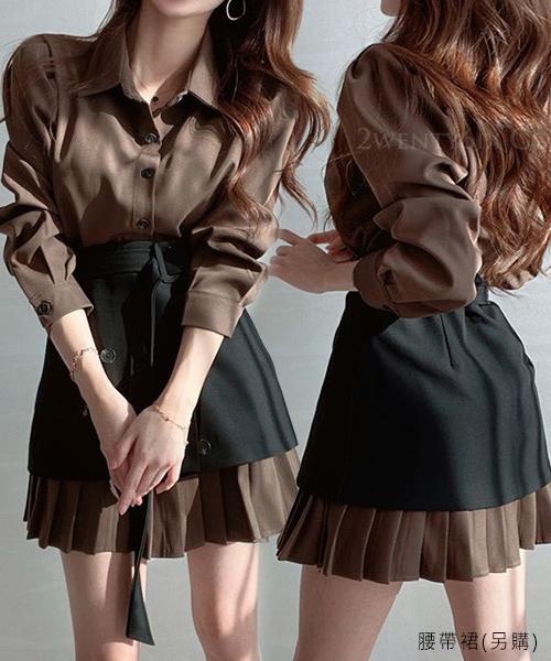 ★ 正韓 LUNA RM ★ 獨特優雅 排扣翻領 襯衫式百褶連衣裙 (兩色)