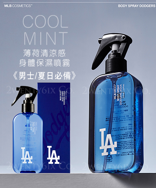 ★ 韓國 MLB GROO ★《男士/夏日必備》薄荷清涼感保濕身體噴霧 210ml