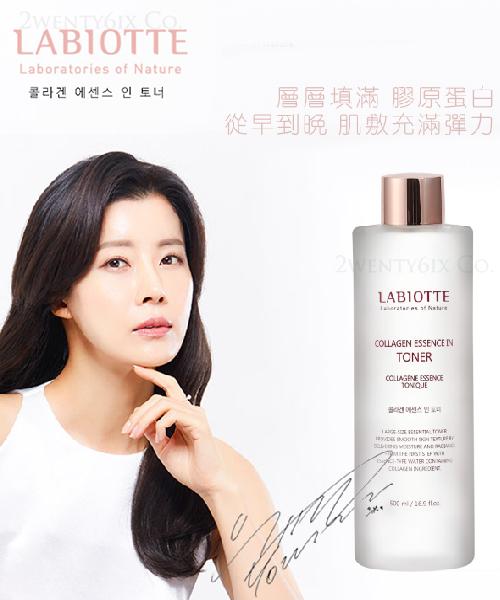 ★ 韓國 Labiotte ★ Collagen Essence膠原蛋白 保濕提亮化妝水500ml
