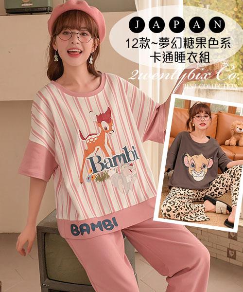 ★ 日系 KAWAII PJ SET ★  夢幻糖果色系卡通睡衣組 (T恤+褲長褲/12款)