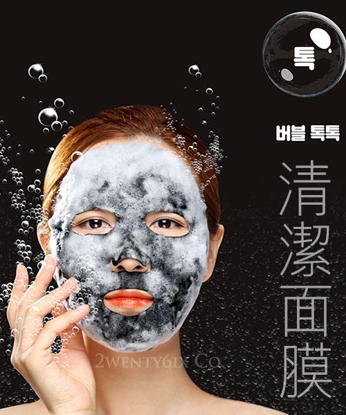 ★ 韓國 Shangpree SPARKLING ★ 碳酸泡泡清潔面膜 5片入