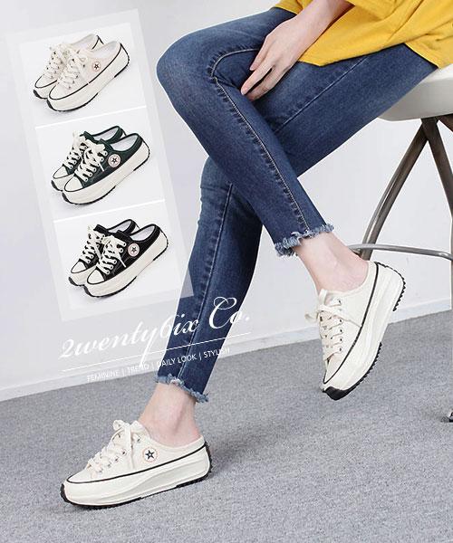 ★ 正韓 STARS PLA-SP ★ 個性百搭 內增高厚底 繫帶 帆布半拖鞋 (三色)