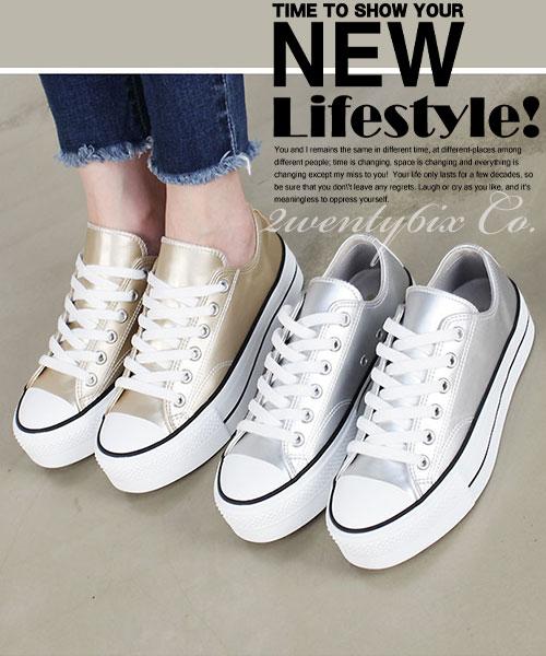 ★ 正韓 Phoebe Metallic ★時尚珍珠光金屬皮革 4cm厚底 繫帶休閒鞋 (兩色)