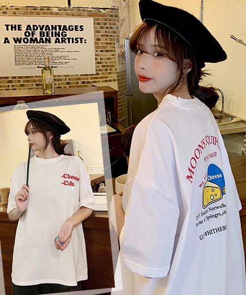 ★ 韓版 BF Cheese-Cake ★ 個性可愛BF風格 網紅款 超萌印刷長版上衣  (兩色/M~2XL)