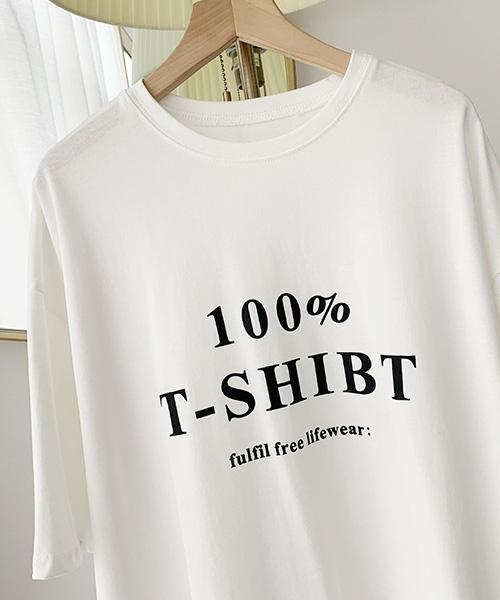 ★ 正韓 100% TEE ★  簡約率性 自然清新質感印刷 短袖TE (兩色)