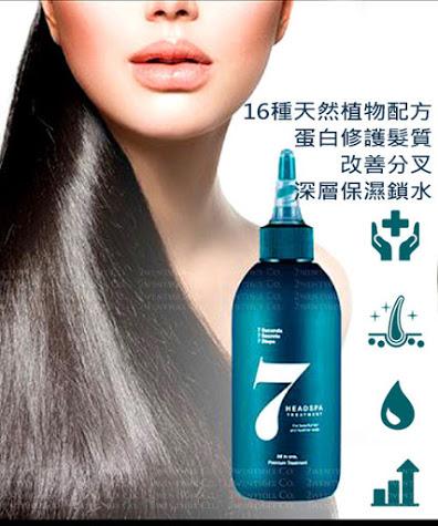 ★ 韓國 HEADSPA 7 ★ 7秒 頭皮豐盈 蓬鬆護髮精華 200ml & 300ml (需沖洗)