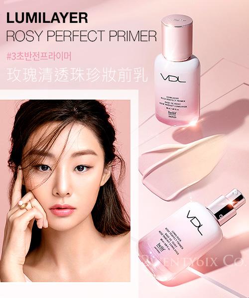 ★ 韓國  VDL ★ Lumilayer ROSY 玫瑰清透珠珍妝前乳 30ml
