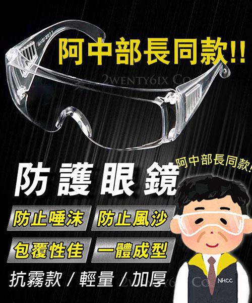 ★韓國 AHC ★Premium B5 玻尿酸保濕洗面乳180ml |深層保濕清潔