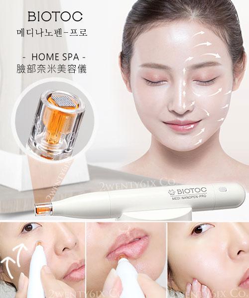 ★不出門!! 高級護膚 HomeSPA ★ 韓國 BIOTOC 肌膚奈米美容儀 (三段調整)
