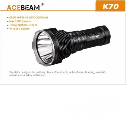 【錸特光電】ACEBEAM K70 2600流明 XHP35 HI 遠射公里級強光手電筒 18650*4 巡山/魚塭適用