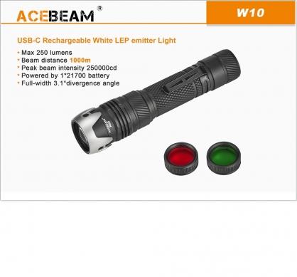 【錸特光電】ACEBEAM W10 二代 白激光 雷射手電筒 LEP晶片 非LED 白雷射 /射程1000米 21700*1