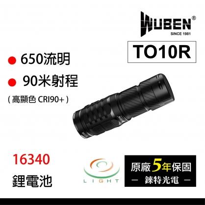 【錸特光電】WUBEN TO10R 650流明 高顯色 90CRI 手電筒 內附原廠鋰電 16340 尾部磁鐵 EDC XP-G3