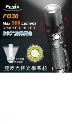 【錸特光電】FENIX FD30 900流明 射程200米 360度旋轉變焦手電筒 XP-L HI LED IP68防水