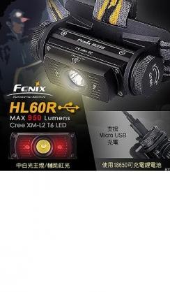 【FENIX】HL60R 950流明 紅白雙光源 可充電頭燈 116米射程 | CREE XM-L2 T6  LED | 主燈 中白光 輔燈 紅光  | USB直充 IPX-8 防水 | 兼容 CR123A電池 | 標配:原廠18650電池1顆