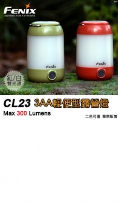 FENIX CL23 雙光源 輕便型露營燈 300流明 3號充電電池 AA電池可用 有紅光閃爍