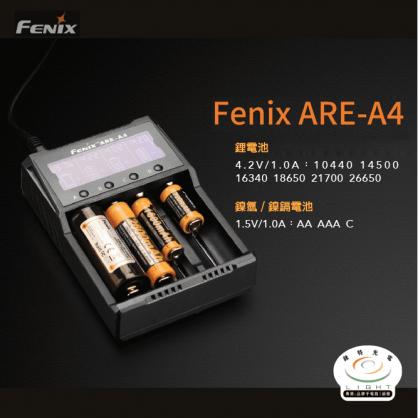 FENIX ARE-A4 智能液晶 充電器