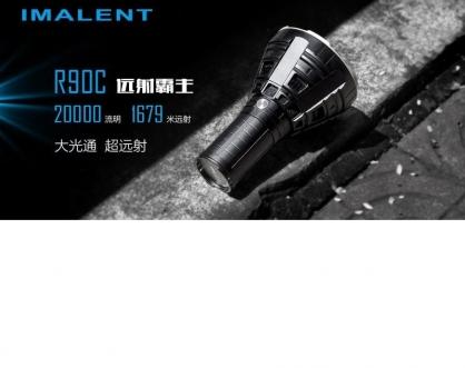 【錸特光電】IMALENT R90C 20000流明 射程1679米 極亮遠射手電筒 有副燈照明 電量指示 急速充電