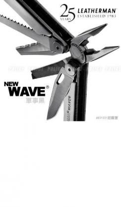 【錸特光電】美國 LEATHERMAN WAVE (公司貨) 軍事黑 #831331 救命 TOOL 霸工具鉗 尼龍套