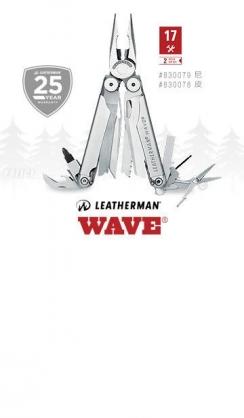 【LEATHERMAN】美國NEW WAVE (公司貨) 救命TOOL霸工具鉗/保固25年 #830079 830078
