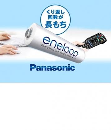 【錸特光電】新販售 四顆裝 送電池盒 國際牌 Panasonic eneloop 充電電池 3號 4號 低自放 鎳氫