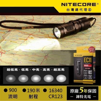 【NITECORE 】EC11 輕亮 EDC手電筒 900流明