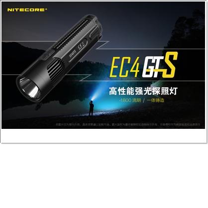 【錸特光電】NITECORE EC4GTS 1800流明 396米雙按鍵 一鍵高亮 有鎖定開關 雙鋰電 EC4S遠射版