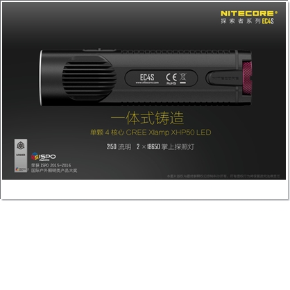 【錸特光電】NITECORE EC4S 2150流明 贈鋰電池*2 (公司貨) XHP50手電筒 P36可參考