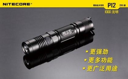 【NITECORE】最新版 P12 (公司貨) 冷白光 1000流明 強光戰術手電筒 背夾戰術環 小直筒EDC