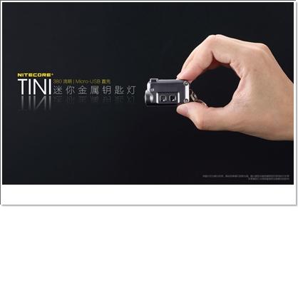 【錸特光電】NITECORE TINI 380流明 金屬鑰匙燈 USB充電 可邊充電邊使用 EDC 光學透鏡 電量提示/