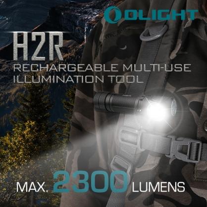 【錸特光電】OLIGHT H2R 靈狐 2300流明 內附原廠鋰電 多用途可充電頭燈 尾部磁鐵 TIR透鏡 磁吸充電